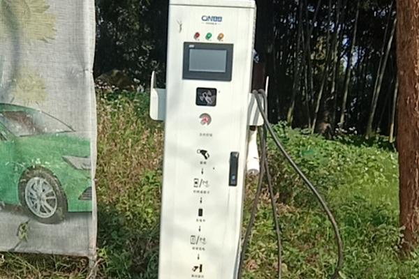 充电桩项目